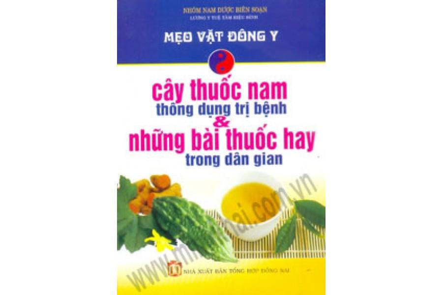 Tìm hiểu về danh mục 70 cây thuốc nam của Bộ Y tế